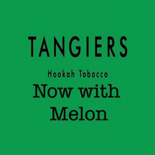 Табак Tangiers Birquq Now with Melon Blend 105  (Теперь с Дыней) - 250 грамм