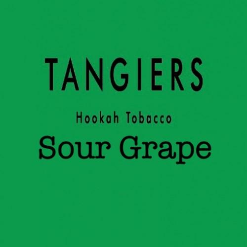 Табак Tangiers Birquq Sour Grape 32 (Кислый Виноград) - 250 грамм